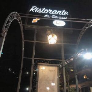 義大利陶爾米納 Taormina (西西里語 Taurmina) 必吃 - Ristorante Da Giovanni