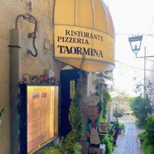 義大利陶爾米納 Taormina (西西里語 Taurmina) 必吃 - Ristorante Taormina