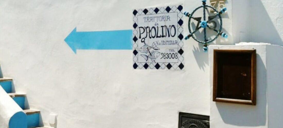 "義大利帕納雷阿島 ISOLA DI PANAREA 必吃 - Trattoria "" Da Paolino """