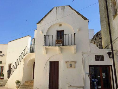 義大利阿爾貝羅貝洛 Alberobello (巴里方言 Ajarubbédde)必玩 - Casa D'Amore 愛之屋