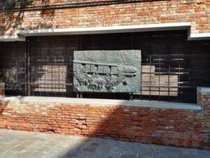 義大利威尼斯 Venice 卡納雷吉歐區 Sestiere Cannaregio 必玩 - Campo del Ghetto Nuovo 猶太廣場