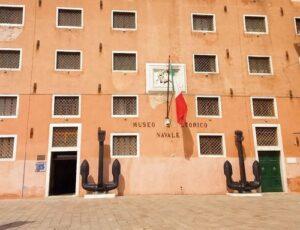 義大利威尼斯 Venice 城堡區 Sestiere Castello 必玩 - Museo Storico Navale di Venezia 威尼斯海洋史博物館