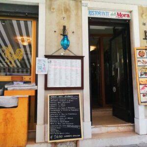 義大利威尼斯 Venice 穆拉諾島 Isola di Murano 必吃 - Ristorante Dalla Mora