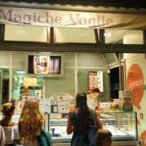 義大利威尼斯 Venice 麗都島 Isola di Lido (= Lido di Venezi) 必吃 - Gelateria Le Magiche Voglie
