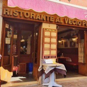 義大利威尼斯 Venice 布拉諾島 Isola di Burano 必吃 - Ristorante Al Vecio Pipa