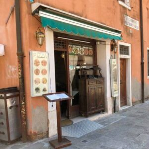 義大利威尼斯 Venice 聖十字區 Sestiere Santa Croce 必吃 - Al Canton dei Artisti