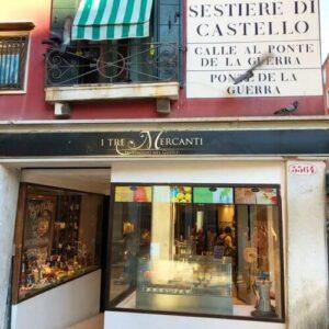義大利威尼斯 Venice 城堡區 Sestiere Castello 必吃 - I Tre Mercanti