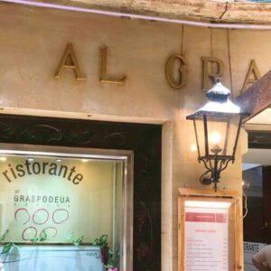 義大利威尼斯 Venice 聖馬可區 Sestiere San Marco 必吃 - Al Graspo De Ua