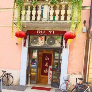 義大利威尼斯 Verona 維羅納 必吃 - 如意樓 Ristorante Cinese Ru Yi Snc